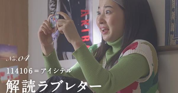 平成初期~後期までの恋愛あるある「平成恋愛図鑑 (1989-2019)」が超懐かしい!