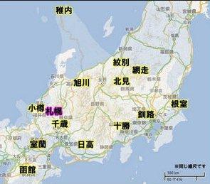 【自動車税改革】走行距離での課税検討で地方民「納得いかない」、北海道民「道民が一番負担増える」