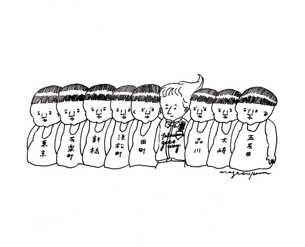 【大喜利】ゴリ押しの「高輪ゲートウェイ」駅に対抗して「サマンサ田端」など山手線の新駅名大喜利が盛り上がる!