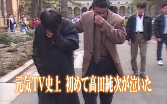 【名エピソード】高田純次が一番好きな芸能人だっていう友達に、その理由を聞いたら・・・ネット民「シャレてるなぁ~」