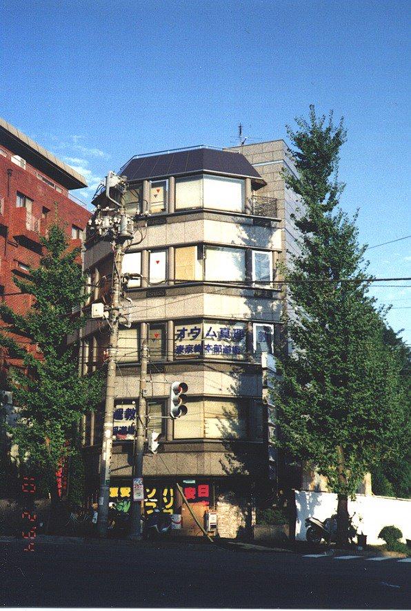南青山に建てたい施設オウム真理教東京総本部