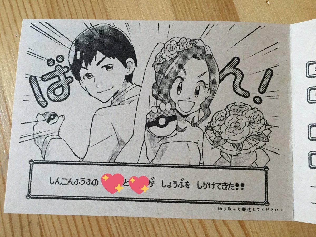 斬新でユニークで面白い結婚式の招待状・メッセージ・返信まとめ