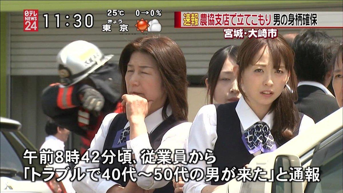 情報量の多い画像である踊る大農協店〜農協の正義感〜