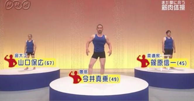 NHKのみんなで筋肉体操に対抗!?中高年向けの「まだ間に合う筋肉体操」が話題に!