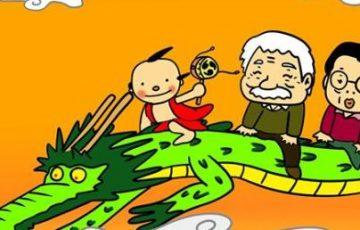 【まんが日本昔ばなし】常田富士男さんと市原悦子さんを乗せたが竜神様のイラストに心温まる