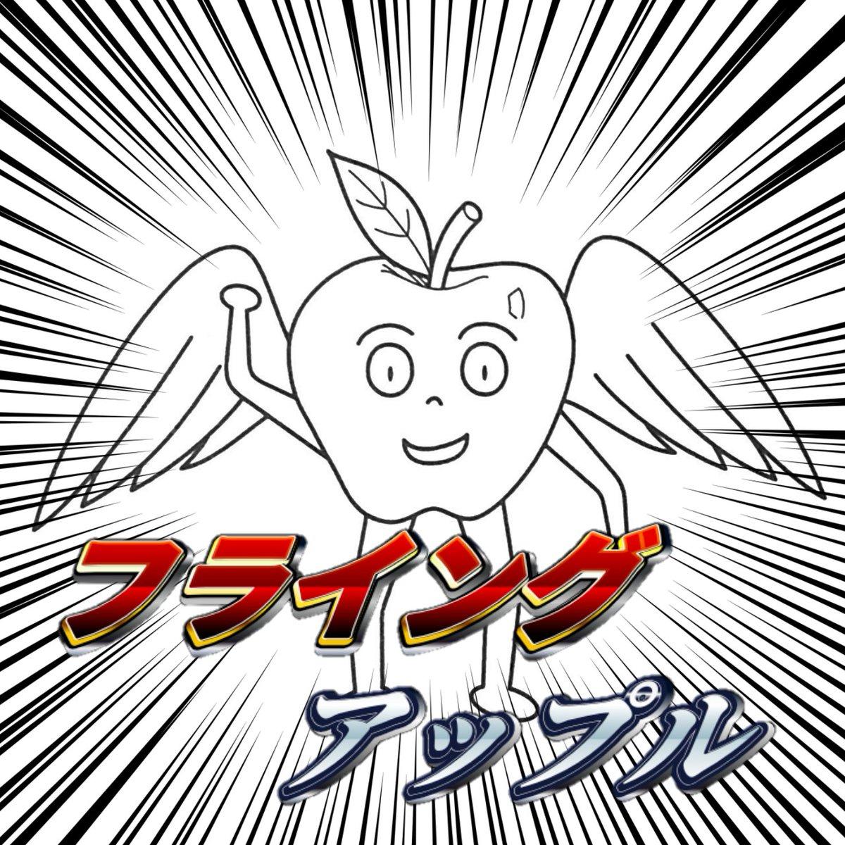 大学入試センター試験の謎の野菜...