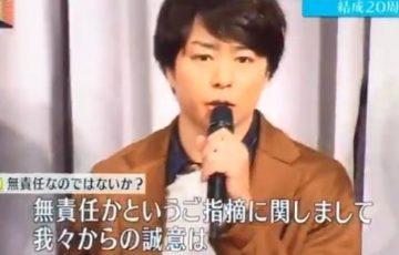 【嵐の活動休止】会見での記者からの「無責任ではないのか?」という問いへの櫻井翔さんの返答がカッコよすぎると話題に!