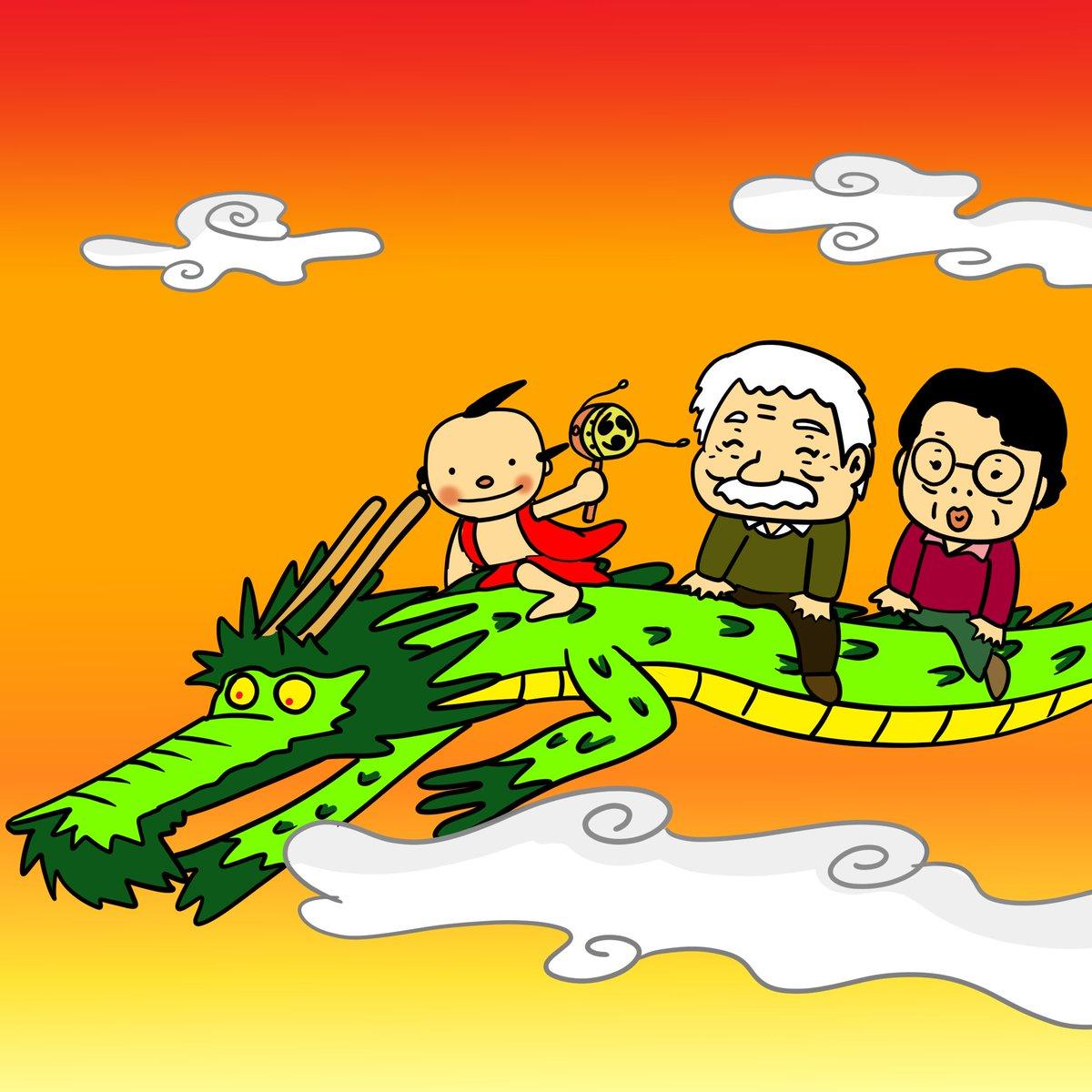 『まんが日本昔ばなし』でにおいて、長年すべての登場人物の声を市原悦子と常田富士男の2人のみで演じていたことは有名ですが、竜神様に乗った常田富士男さんが市原悦子さんを迎えに行くイラストが話題になっています。