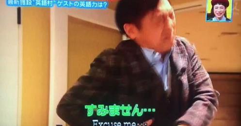 【動画有】香川照之さんのフランス語が堪能で流暢すぎると話題に!【ぴったんこカンカン】