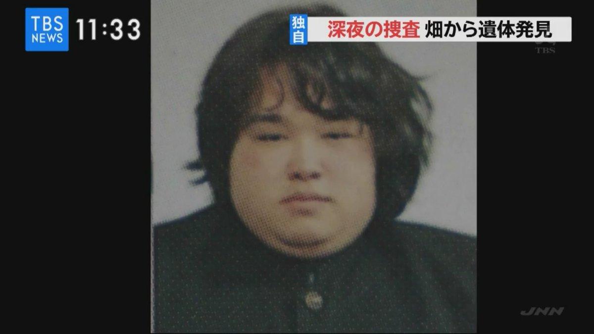 広瀬晃一容疑者の高校時代