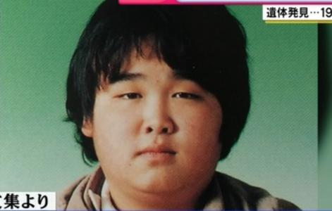 広瀬晃一容疑者の小学生時代の顔写真