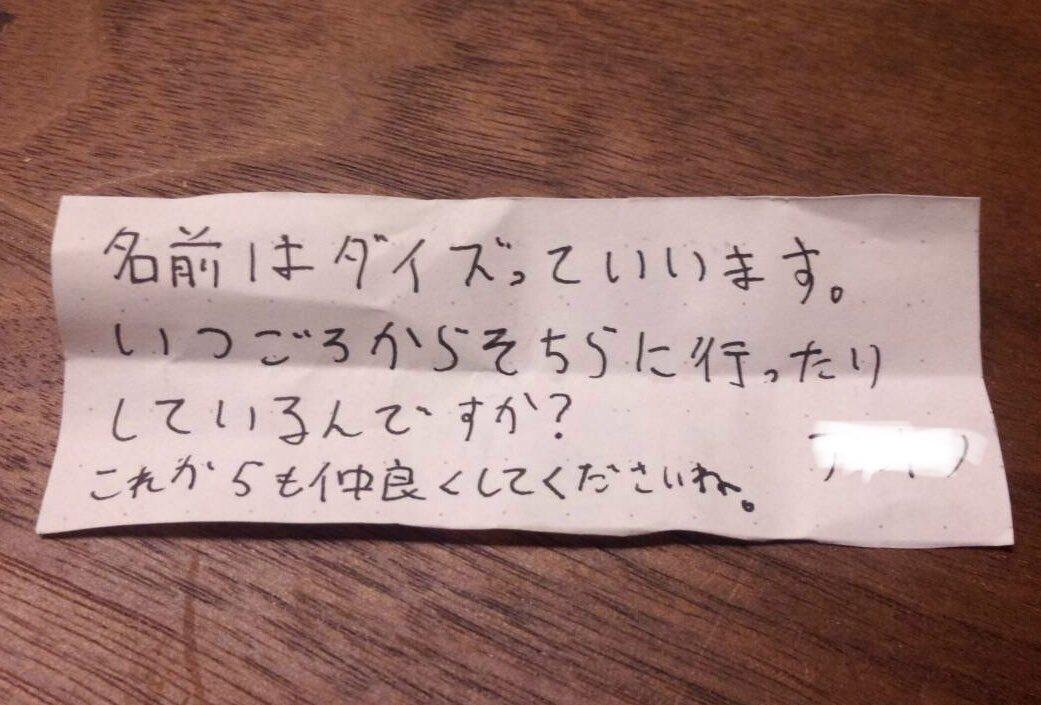【Twitterの奇跡】ウチによく遊びに来ていた猫ちゃんの首輪に小さな手紙をつけてやりとりしてたら