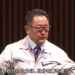 【動画有】『トヨタの看板がなくても外で勝負できるプロを目指してください』トヨタ自動車社長「豊田章男」からのメッセージが名言すぎると話題に!