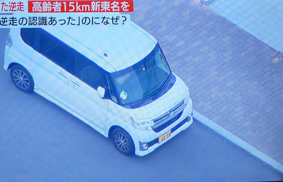 【動画】新東名で15km逆走したおじいちゃんの顔画像や名前は?ドラレコ映像も公開!