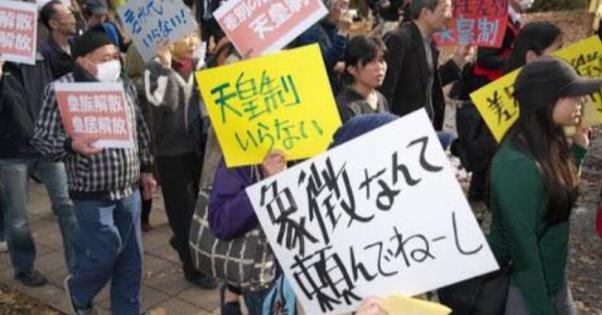 「天皇制いらない」Twitterに投稿された反天皇デモの画像に批判殺到!