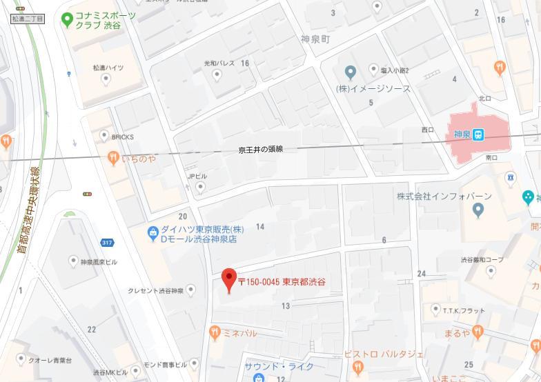 石原信明(いしはらのぶあき)の住所は渋谷区神泉町13-15