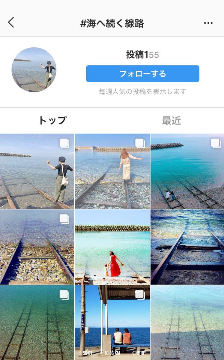 千と千尋の神隠しの「水の中の線路」のモデルというデマを流され愛媛県下灘駅の造船所に不法侵入が頻発