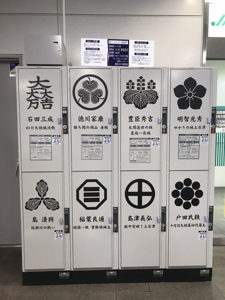 【有名な武将ほど料金が高い】関ヶ原の観光案内所のコインロッカーがユニークだと話題に!