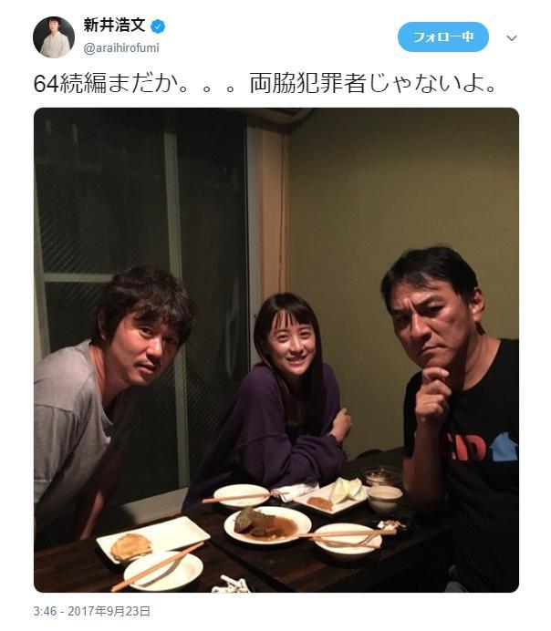 新井浩文「両脇犯罪者じゃないよ」ピエール瀧との写真でコメント→逮捕され完璧なフラグ回収
