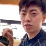 【バカッター】くら寿司で粉茶の粉を食べる迷惑行為をしている男が炎上中!名前や住所や学校名は?