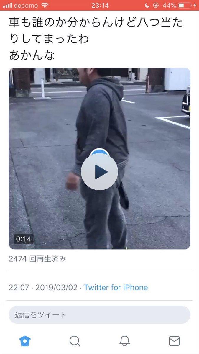 ギターで車を壊す名古屋のつよしの動画