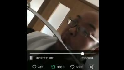 ギターで車を壊す名古屋のつよしの顔画像