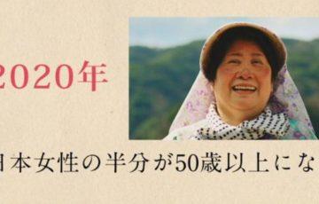 日本崩壊!?日本の将来が不安になる未来の年表が話題に「地方は特に負のスパイラル」