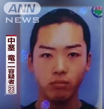 中茎竜二の顔画像(写真)
