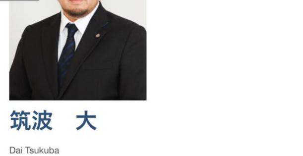 筑波大学の卒業生の名前がなんと「筑波大」さん。ネット盛り上がる!