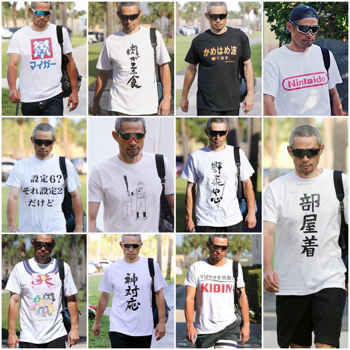 イチロー選手のキャンプ中の面白いTシャツ一覧まとめ