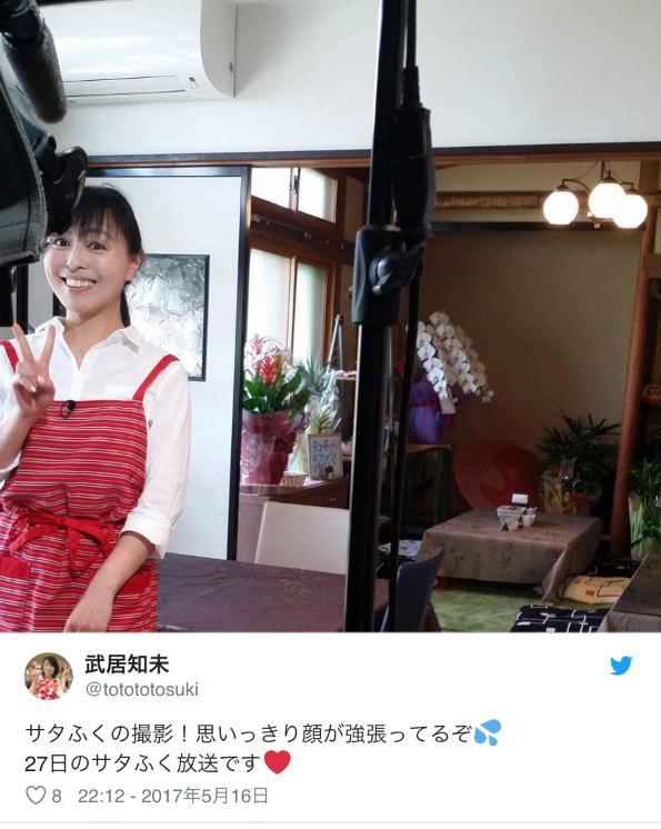 武居知未が経営するカフェ兼料理教室「「ulu aina」の詳細