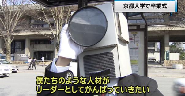 日本一奇抜なコスプレが見れる2019年の「京都大学卒業式」が今年も凄かった!