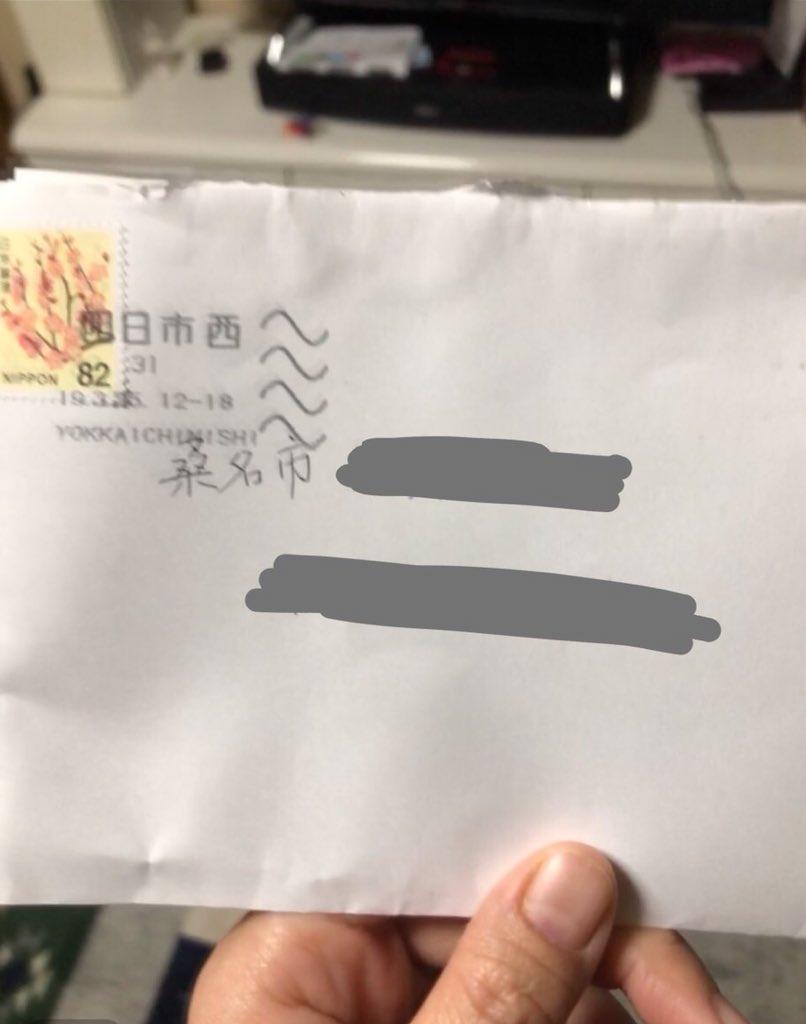【拡散希望:情報求む】中学生の女の子宛に光風中OBを名乗る不審な手紙が・・・指定日時に行ってみたら40歳前後の男が角材を持っていました・・・