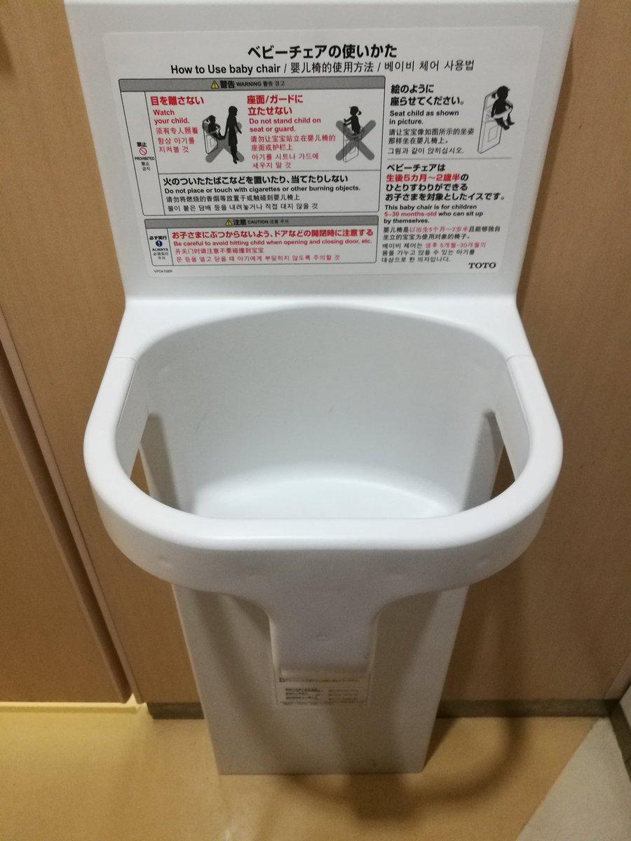 【爆笑】#どれだけのミスをしたかを競うミス日本コンテスト が面白すぎるww【失敗談】
