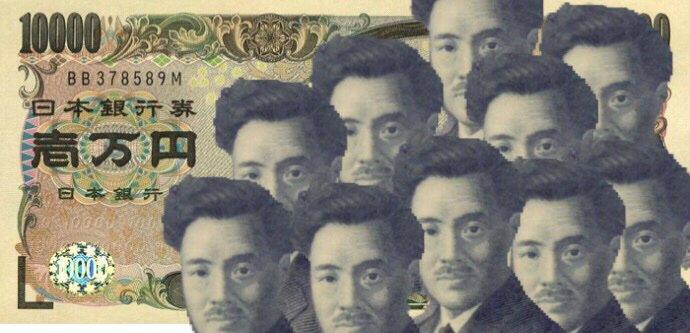 【大喜利】新紙幣にこの人がよかったな選手権の結果www