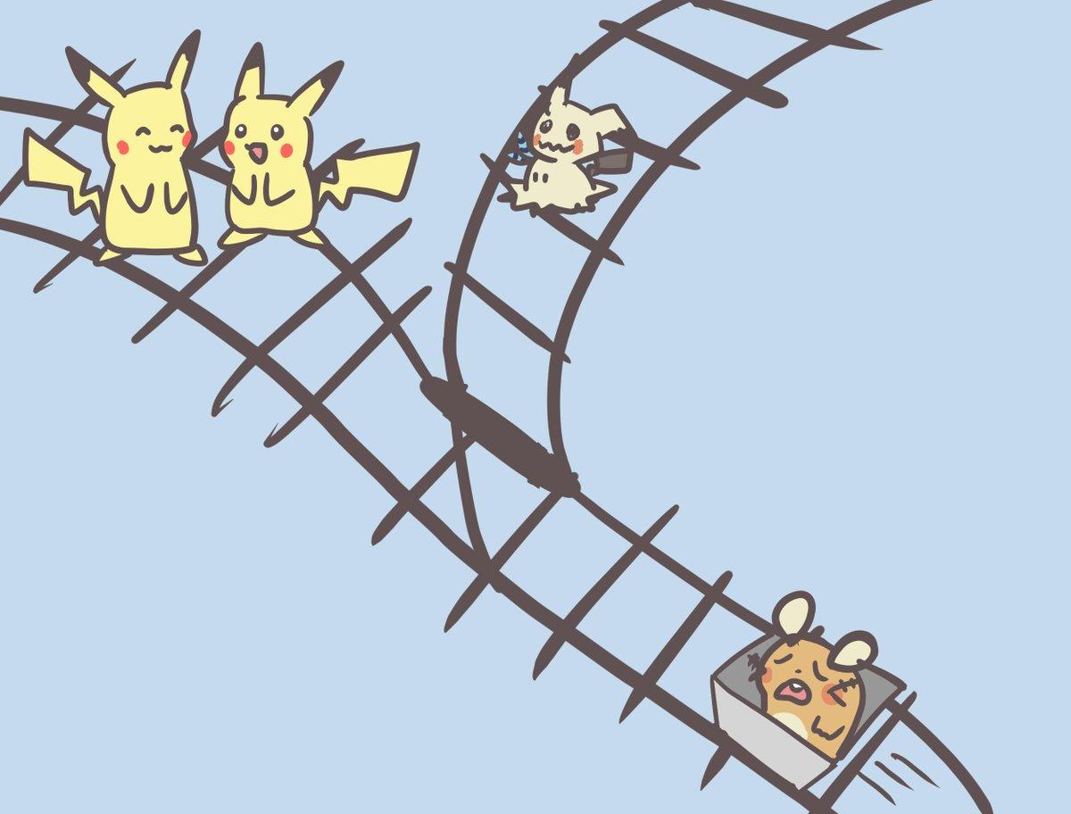 ピカチュウとミミッキュとデデンネのトロッコ問題