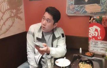 【動画】韓国人Youtuber、大阪の飲食店で韓国語で大声で配信⇒注意した店員に土下座強要⇒「日本で嫌韓差別された!観光注意!」Youtubeに動画をアップ!