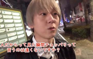 【動画】こんな素晴らしい韓国人もいる!韓国人Youtuberが韓国で日本人と思われ差別用語を言われ激怒!