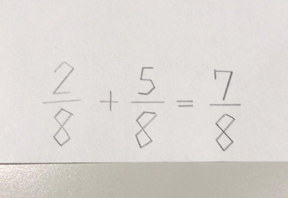 【うそやろ??】算数のテストで分数の線を定規使わずに書いたらバツにされた・・・