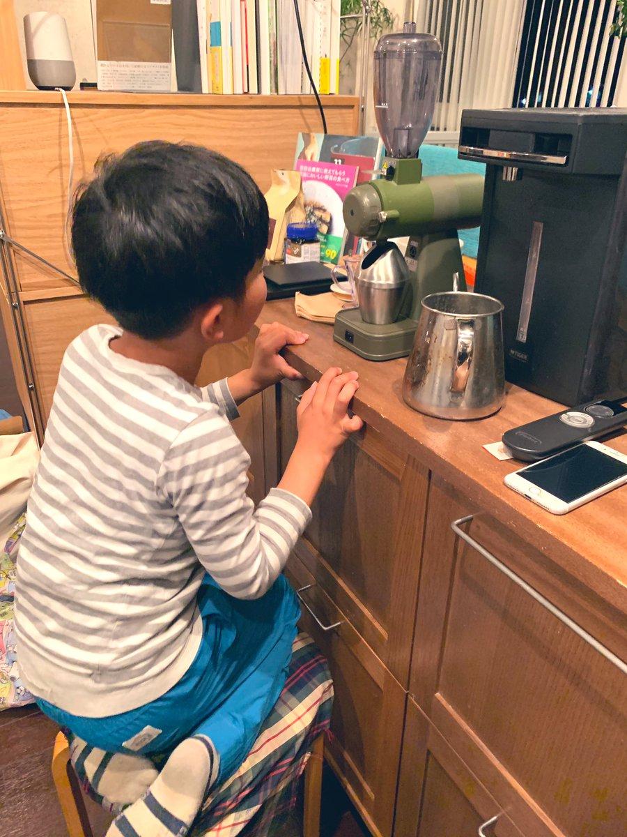 お小遣いを前借りして珈琲豆を買い、1杯200円で売る小学生の起業マインドが素晴らしいと話題に!
