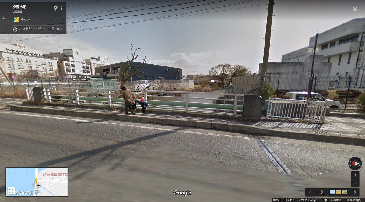 【大津事故】保育園に落ち度はなかった、日ごろから園児を守るように信号待ちしていたことがGoogleストリートビューでわかる。