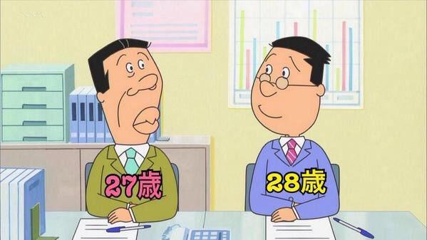【銭形警部は29歳】年齢がわかって衝撃を受けたキャラクターたち width=