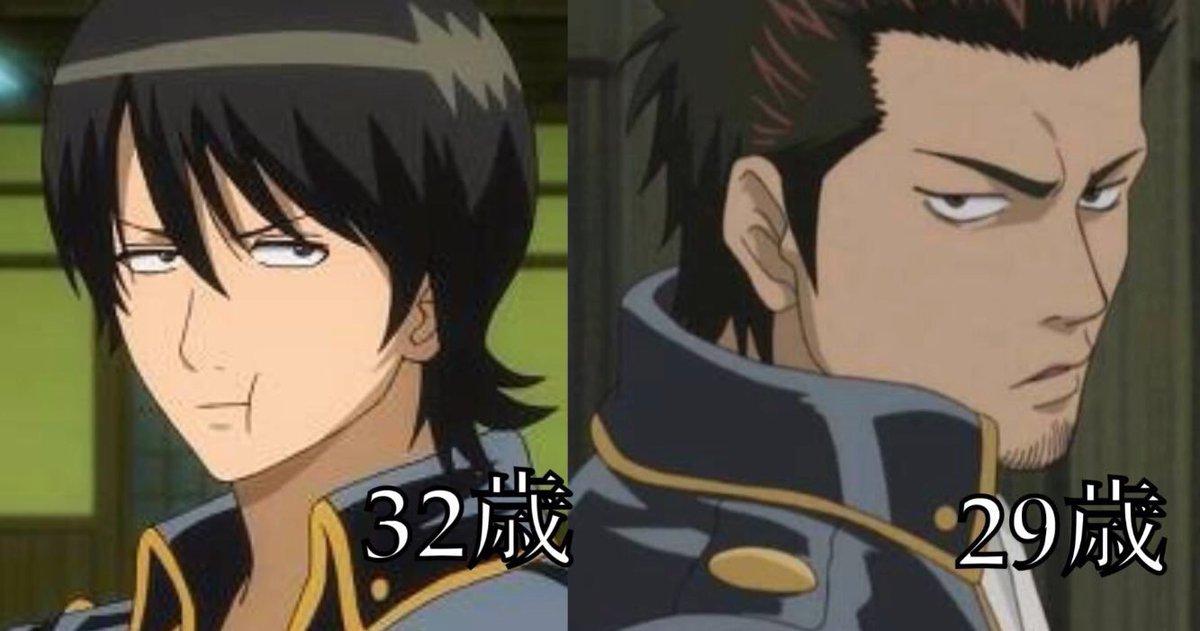 【銭形警部は29歳】年齢がわかって衝撃を受けたキャラクターたち