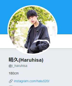 石丸晴久のTwitterアカウント
