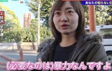 中核派で暴力革命を肯定している洞口朋子(ほらぐちともこ)さん、杉並区の防犯等特別委員に選任されてしまう