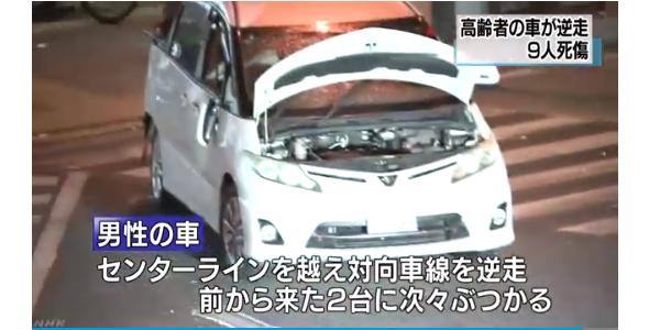 【事故動画有】福岡での高齢者の車(エスティマ)が逆走し2名が死亡した多重事故の運転手の名前は小島吉正さんで顔画像やFacebookやTwitterは!
