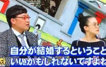 【動画】山里亮太さん、テレビ番組「脱力タイムズ」で蒼井優さんとの結婚を予言していた!?