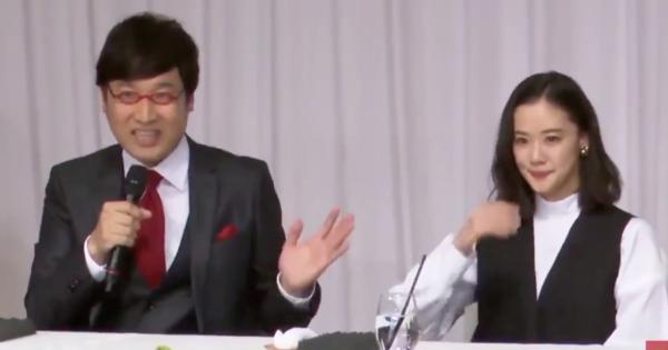 山ちゃんこと山里亮太さんが結婚会見で記者からの、蒼井優さんが「魔性の女」ではとの質問に対する返答がカッコいいと話題に!