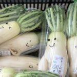 廃棄野菜を有効活用して人気商品にする辻農園さんの画期的なアイデアが話題に!