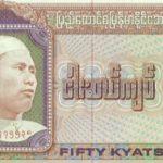 【浜ちゃん】ミャンマー(ビルマ)の旧紙幣(50チャット札)の肖像画が浜田雅功すぎる件www
